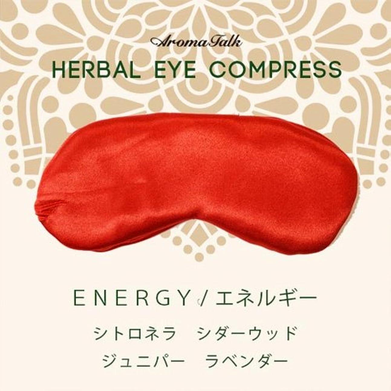 チェリーブル関連するハーバルアイコンプレス「エネルギー」赤/南国ようなエネルギーにあふれる香り