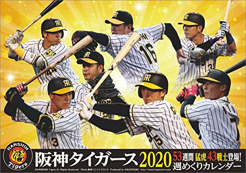 卓上 阪神タイガース週めくり 2020年 カレンダー 卓上 CL-590