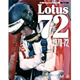 Lotus 72 1970-72 ( Joe Honda Racing Pictorial series by HIRO No.17) (ジョー・ホンダ写真集byヒロ)