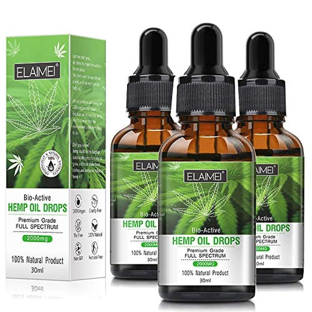 絶対の偽安心ナチュラルオイル 鎮痛のための有機麻オイル睡眠補助抗ストレス不安6000mg天然麻エキスが肌と髪に役立ちます