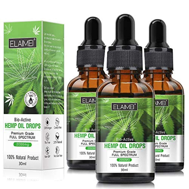 アナログ盆ピカリングナチュラルオイル 鎮痛のための有機麻オイル睡眠補助抗ストレス不安6000mg天然麻エキスが肌と髪に役立ちます