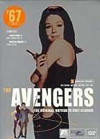 Avengers: 67 Set 2 [DVD]