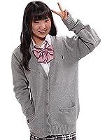 プレイボーイ(PLAYBOY) スクールカーディガン play bunny 【グレー Mサイズ】