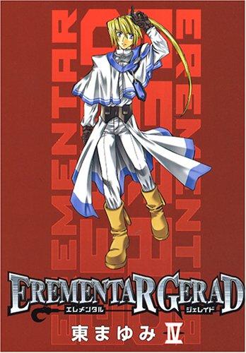 EREMENTAR GERAD 4の詳細を見る