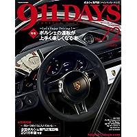 911DAYS Vol.72 (911デイズ Vol.72)