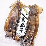 国産スルメイカの丸干し170g(約4枚)×4パック キタムラフーズ