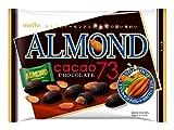 名糖産業 アーモンドチョコレートカカオ73 19粒×12袋