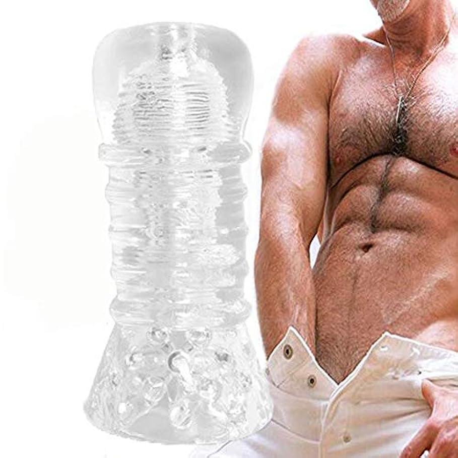 早熟休みアブストラクトディレイトレーニング装置男性オナニー TPRオナニーカップメンズ 男性オナニー G スポット刺激 超柔らかい 透明 情趣グッズ 大人のおもちゃ 男性用