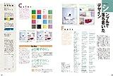 デザインの超ズバネタ+たっぷり素材集(オリジナルフリー素材720点・Mac&Win対応CD-ROM付) (DTPWORLDアーカイブス) 画像