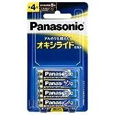 パナソニック 単4形オキシライド乾電池 4本パック ZR03XJ/4B