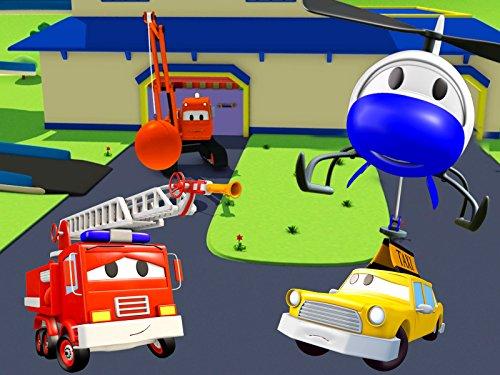 ボビーを助けよう&行方不明のボールそして, 消防車とパトカーのカーパトロール|子供向けのカー&トラックアニメ