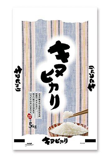 米袋 ポリ マイクロドット キヌヒカリ 和心 10kg 1ケース(500枚入) PD-0028