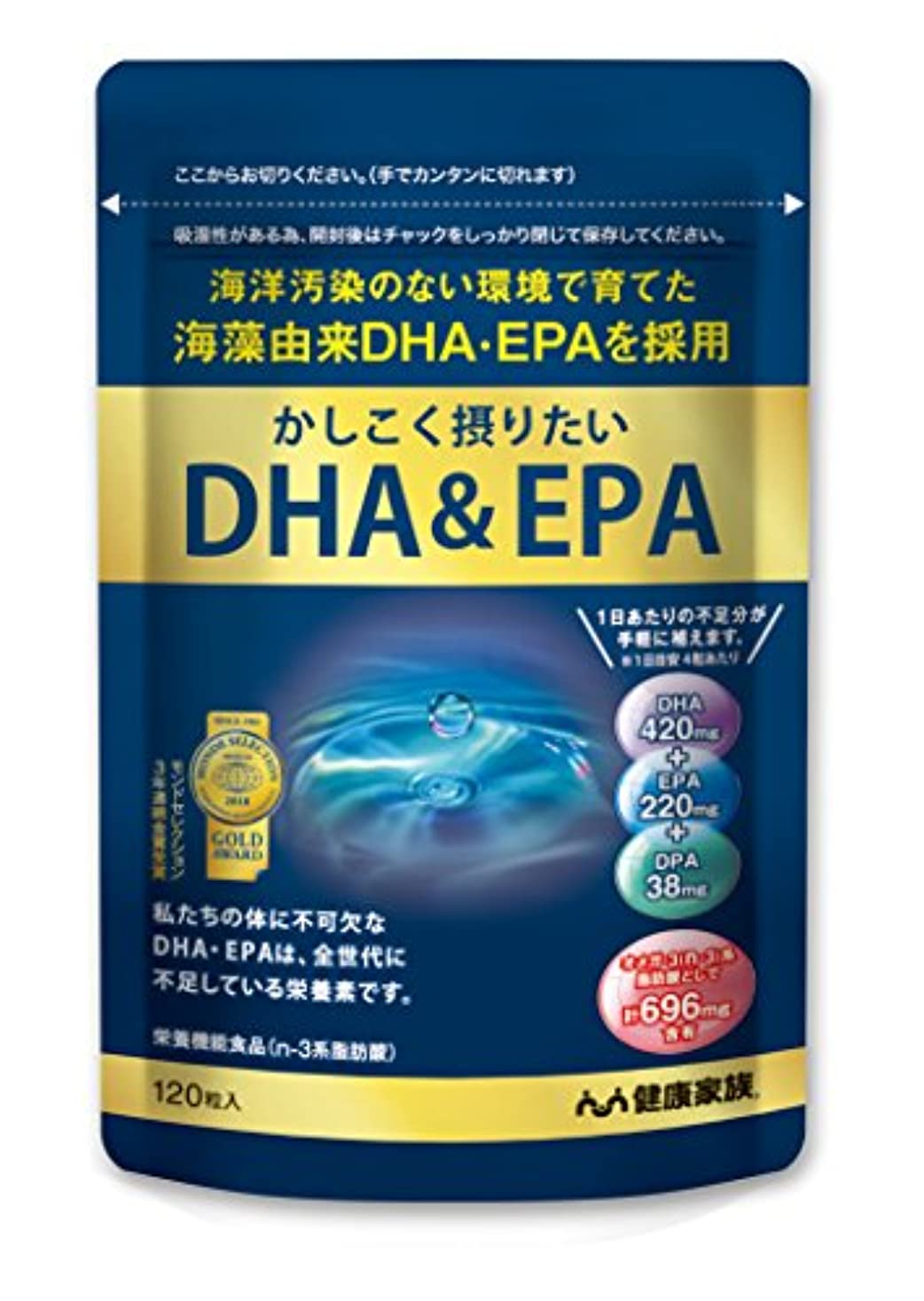 メカニック征服するエチケット【健康家族】 かしこく摂りたいDHA&EPA (1粒の内容量334mg×120粒)