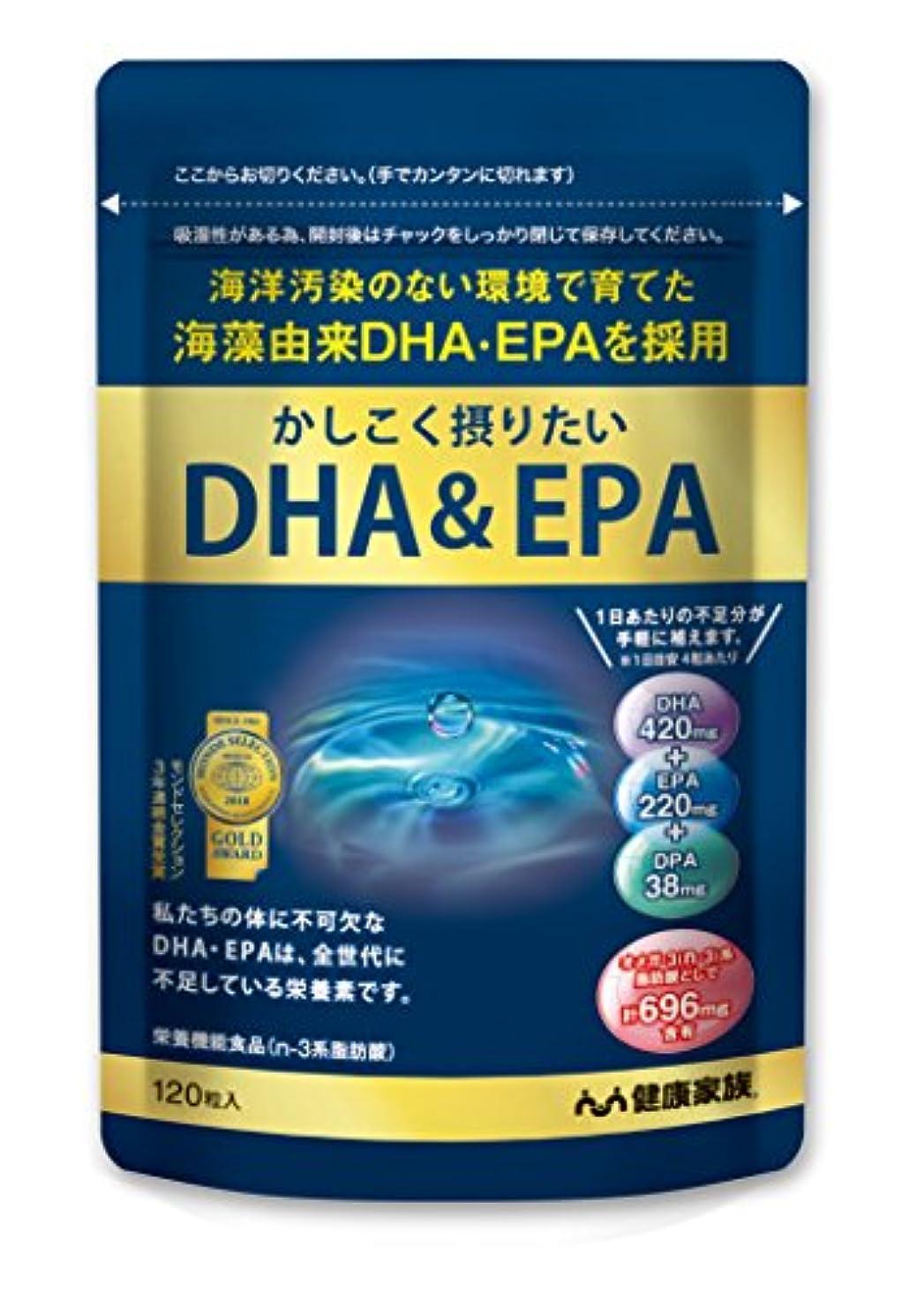 保護するキャロライン子豚【健康家族】 かしこく摂りたいDHA&EPA (1粒の内容量334mg×120粒)