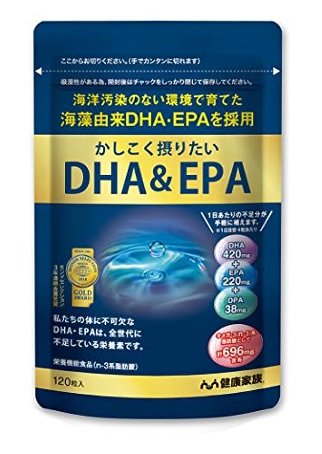 水素物足りない改善する【健康家族】 かしこく摂りたいDHA&EPA (1粒の内容量334mg×120粒)