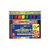 HW23476 乾きまペン中字丸芯8色セット紙ケース
