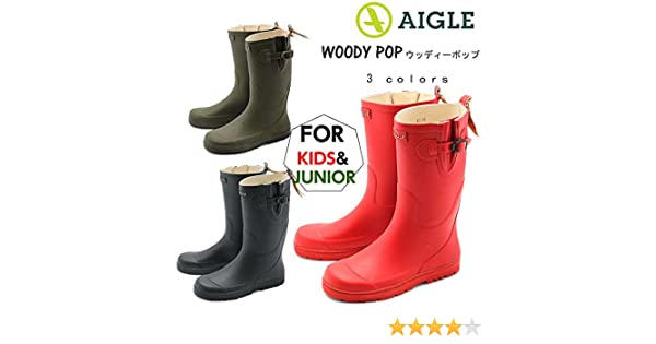 Aigle Childrens Woody Pop Boot Juniors