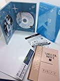 TVアニメ「潔癖男子!青山くん」第1巻【Blu-ray】[Blu-ray/ブルーレイ]