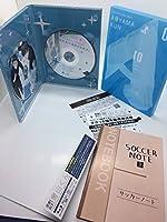 TVアニメ「潔癖男子! 青山くん」第1巻(イベントチケット優先販売申込券付き)【Blu-ray】