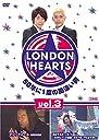ロンドンハーツ vol.3 DVD