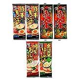 五木食品 ラーメン6食セット(もっこすラーメン2袋/久留米ほとめき1袋/博多おっしょい1袋/赤辛ラーメン2袋)/メール便送料無料