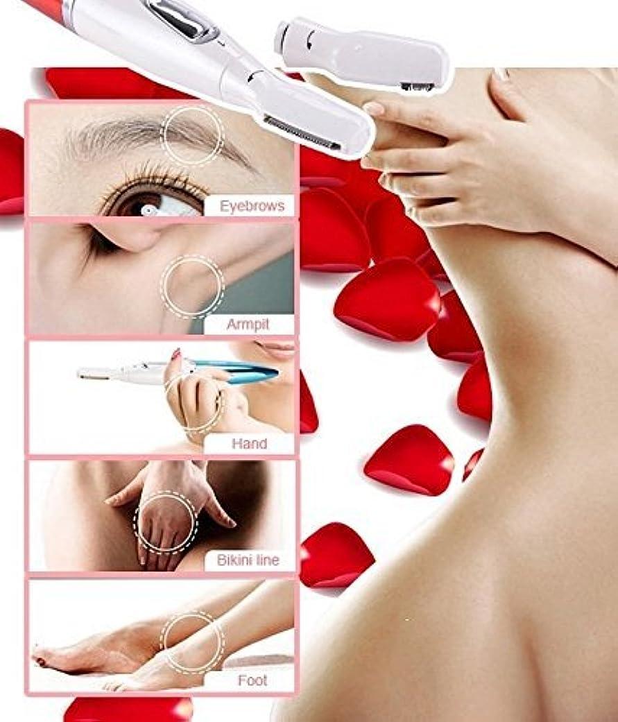 削る添加毒性マイクロエレクトリック精密眉毛ビキニトリマーヘアフェイスウェットリムーバードライシェーバー