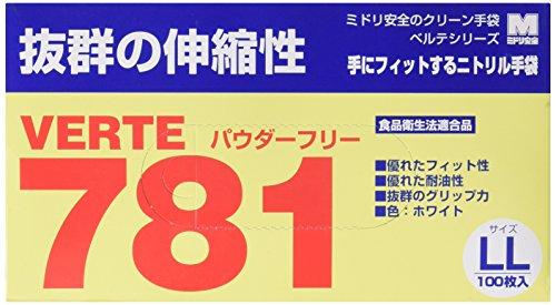 ミドリ安全 ベルテ ニトリル手袋 781N 粉なし ホワイト LL 100枚×100枚