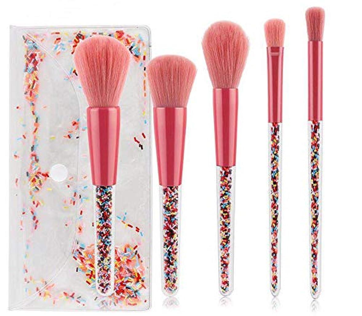 フラフープ繁栄する本物のメイクブラシ 5本セット 化粧ブラシ 化粧筆 ファンデーションブラシ フェイスブラシ