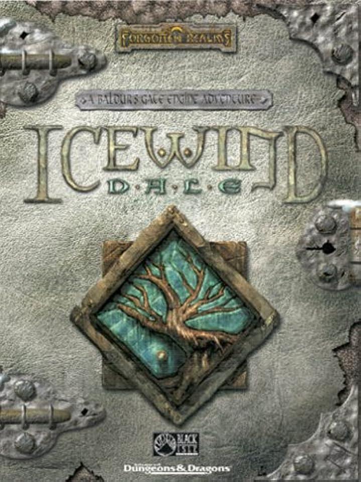 記念碑的なダイジェスト医療過誤Icewind Dale (輸入版)