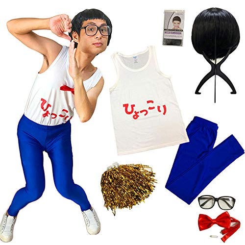 【 サイズ選べる 7点フルセット 】monoii ひょっこり コスプレ ハロウィン はん コスチューム 芸人 ネタ 衣装 c560