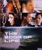 ブック・オブ・ライフ [DVD]