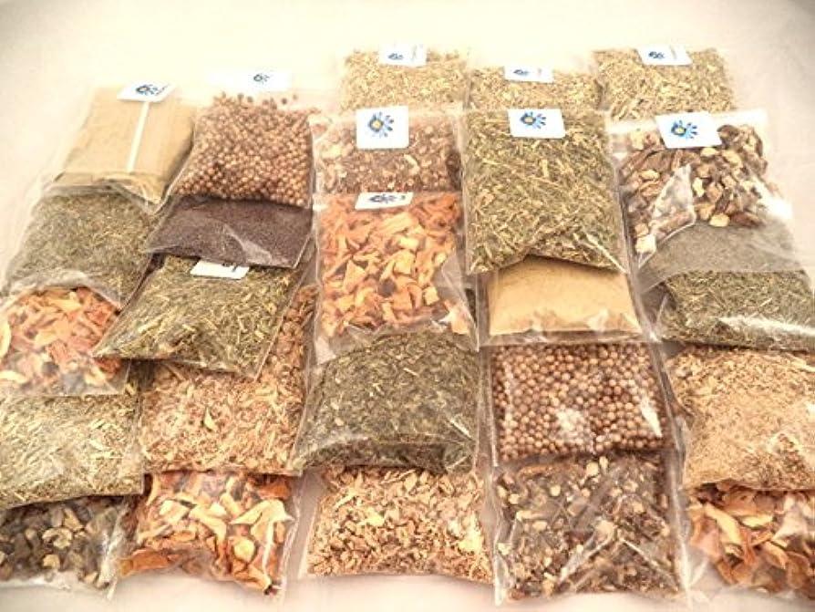 ベル遅い緊張Sacred Tiger 35 HerbsサンプラーキットMetaphysical、ウィッカ、Pagan、Culinary、茶、Ritual