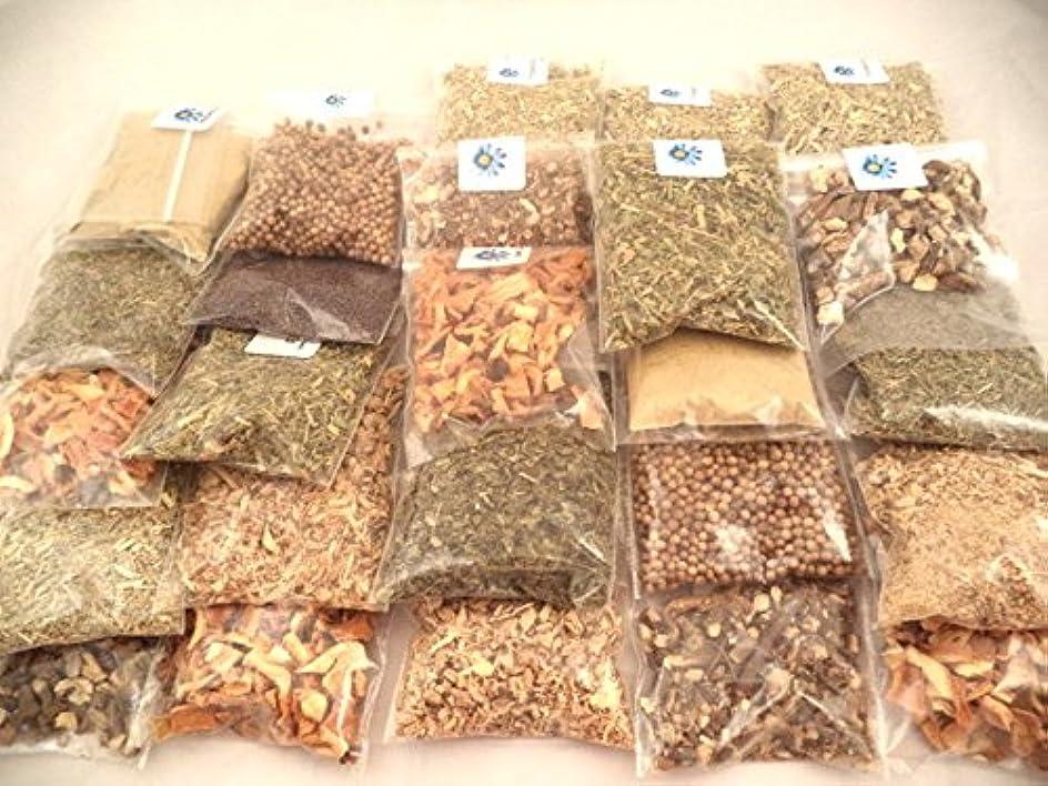 未満ワードローブ汚いSacred Tiger 35 HerbsサンプラーキットMetaphysical、ウィッカ、Pagan、Culinary、茶、Ritual