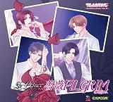 ラ・プリンス 薔薇PILGRIM ~フルハウスキス シングルコレクション Vol.10~