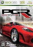 「PGR3」の画像