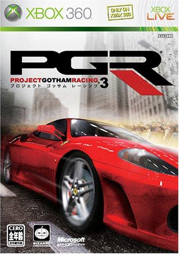 PGR3-プロジェクト ゴッサム レーシング 3- - Xbox360の詳細を見る