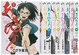 あさひなぐ コミック 1-9巻セット (ビッグコミックス)