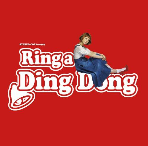 木村カエラ「Ring a Ding Dong」ライブ音源を8曲も収録!