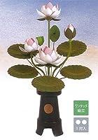 蓮華灯・ワンタッチ蓮華No.3(4灯付)黒(p24-1307)