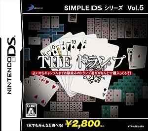 SIMPLE DSシリーズ Vol.5 THE トランプ