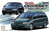 フジミ模型 1/24 インチアップシリーズ No.255 ホンダ オデッセイ'95 Lタイプ(4WD)/Sタイプ プラモデル ID255