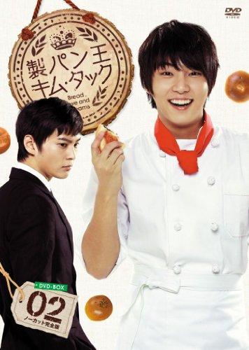 製パン王キム・タック DVD-BOX2 <ノーカット完全版>【DVD】
