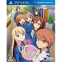 さくら荘のペットな彼女 (通常版) - PS Vita