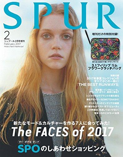 SPUR(シュプール) 付録あり版 2017年 02 月号 [雑誌]: SPUR(シュプール) 増刊の詳細を見る