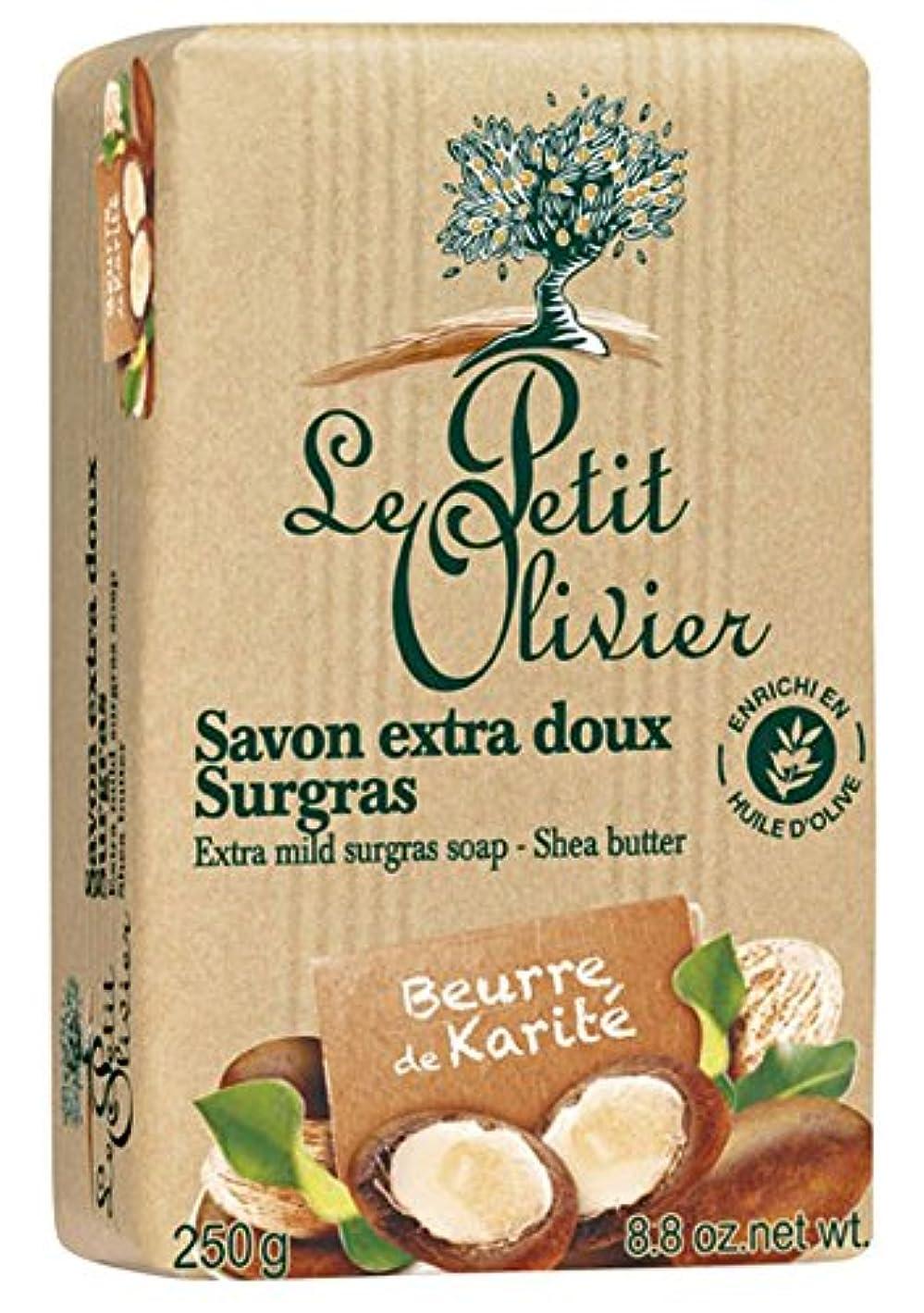 封筒学部長シンプルさル?プティ?オリヴィエ エクストラマイルドソープバー シアバター 250g LE PETIT OLIVIER EXTRA MILD SURGRAS SOAP SHEA BUTTER