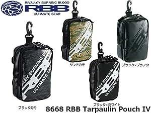 双進(SOSHIN) RBB ターポリンポーチIV ブラックカモ No.8668