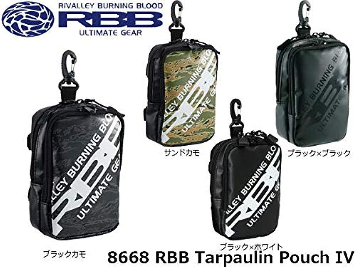 ふける軍隊対人双進(SOSHIN) RBB ターポリンポーチIV ブラックカモ No.8668