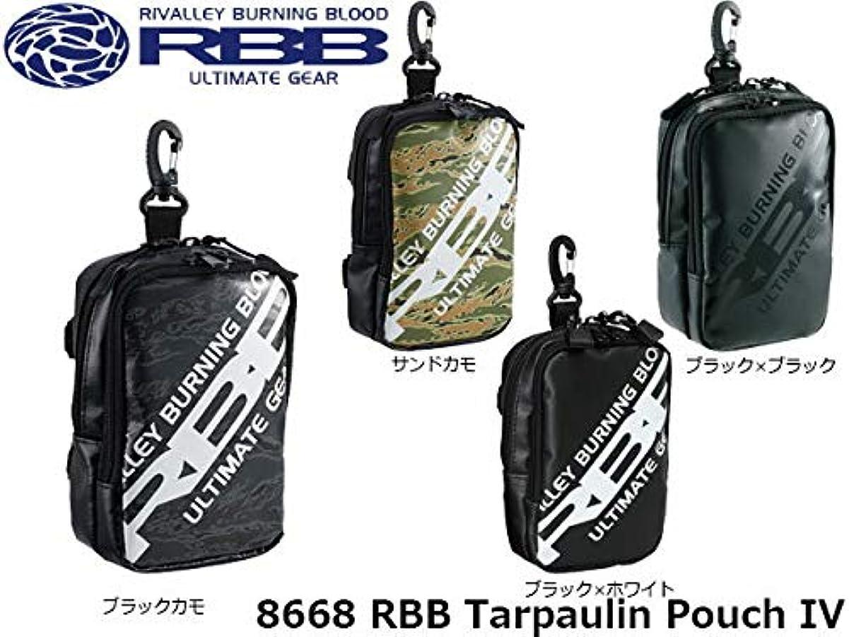ハイキング相続人兄弟愛双進(SOSHIN) RBB ターポリンポーチIV ブラック×ブラック No.8668