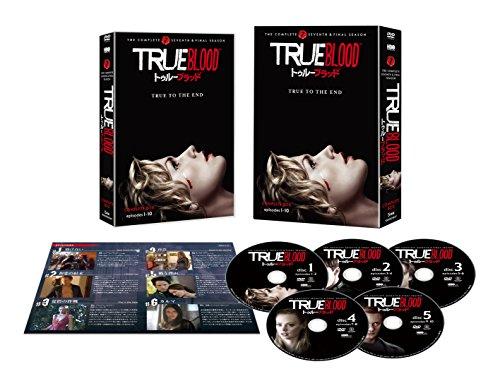 トゥルーブラッド <ファイナル・シーズン>コンプリート・ボックス (5枚組) [DVD]