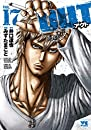 OUT(17) (ヤングチャンピオン・コミックス)